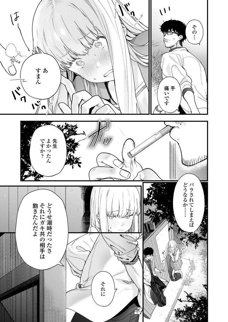 jk裏 自撮り 無カップル エロ同人誌情報館013