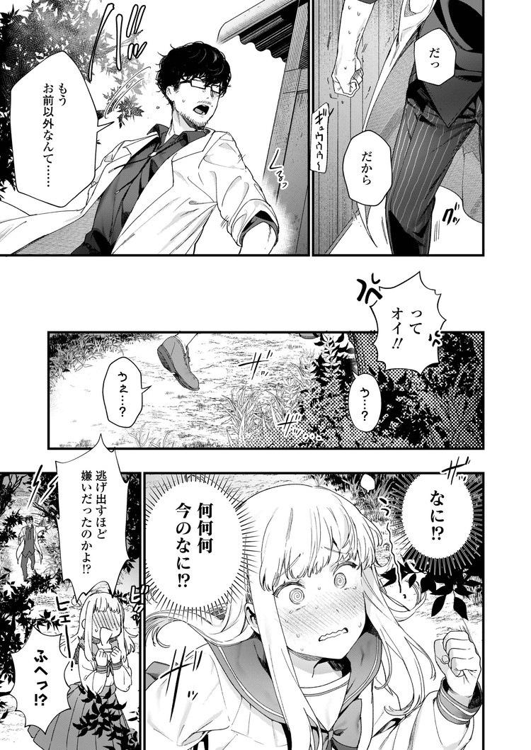 jk裏 自撮り 無カップル エロ同人誌情報館015