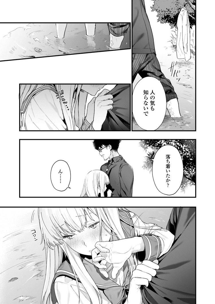 jk裏 自撮り 無カップル エロ同人誌情報館019