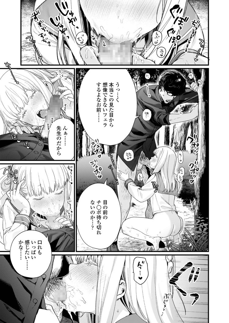 jk裏 自撮り 無カップル エロ同人誌情報館027