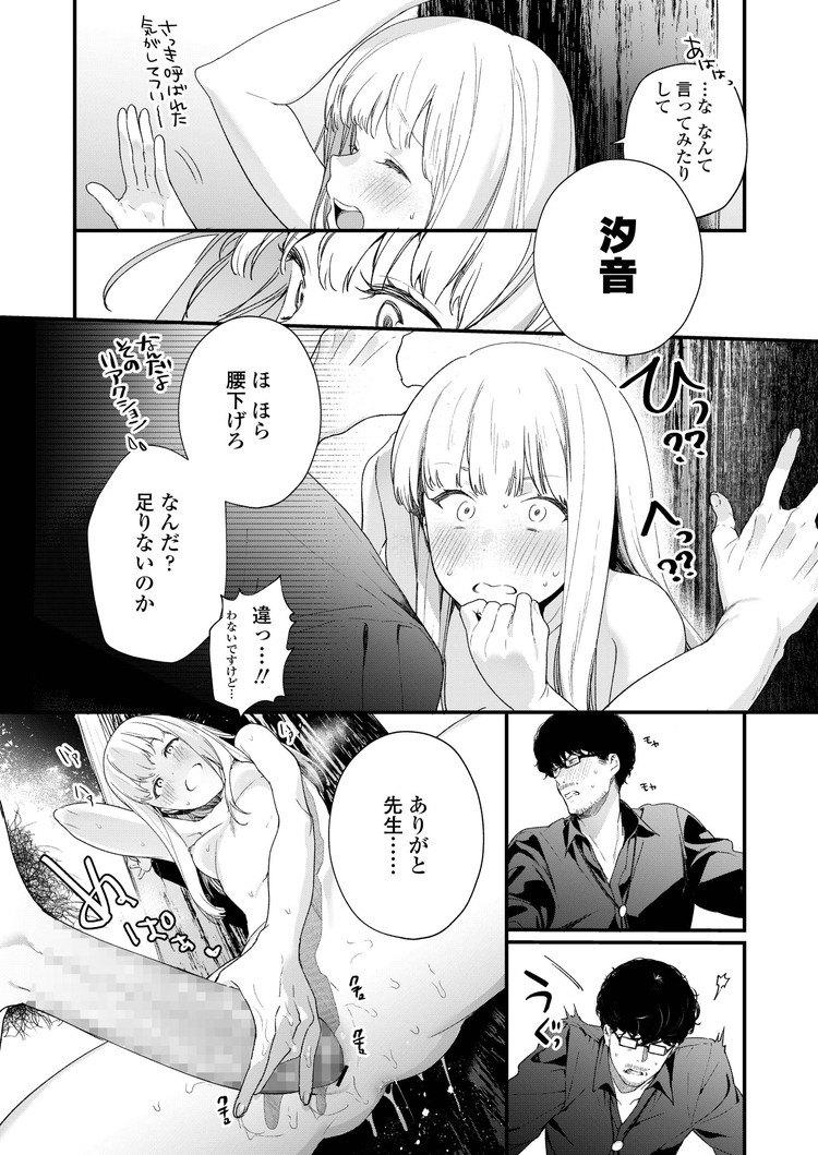 jk裏 自撮り 無カップル エロ同人誌情報館040