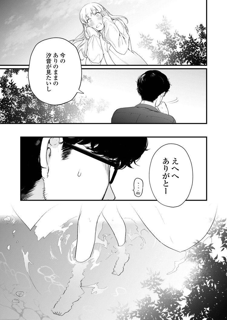 jk裏 自撮り 無カップル エロ同人誌情報館045