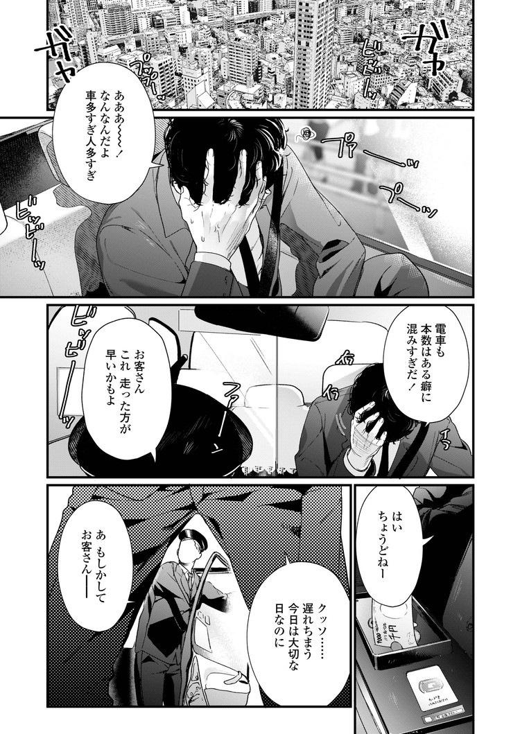 jk裏 自撮り 無カップル エロ同人誌情報館047