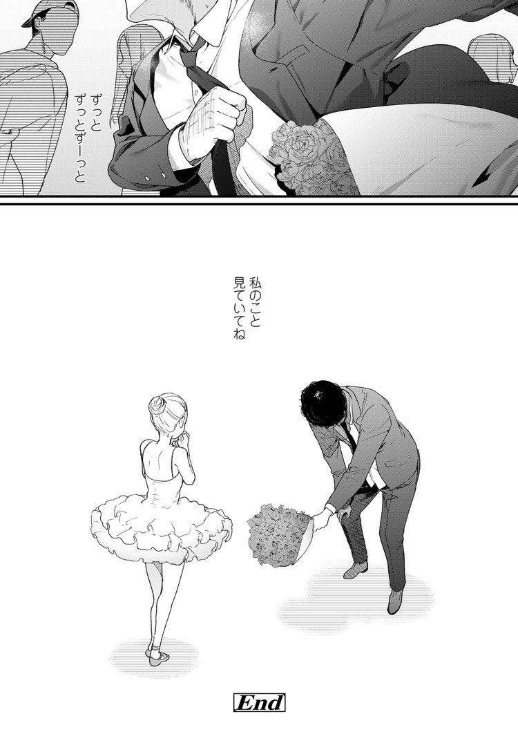 jk裏 自撮り 無カップル エロ同人誌情報館050