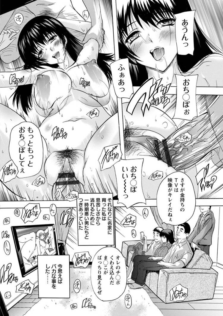 無理矢理イカされる エロ同人誌情報館006