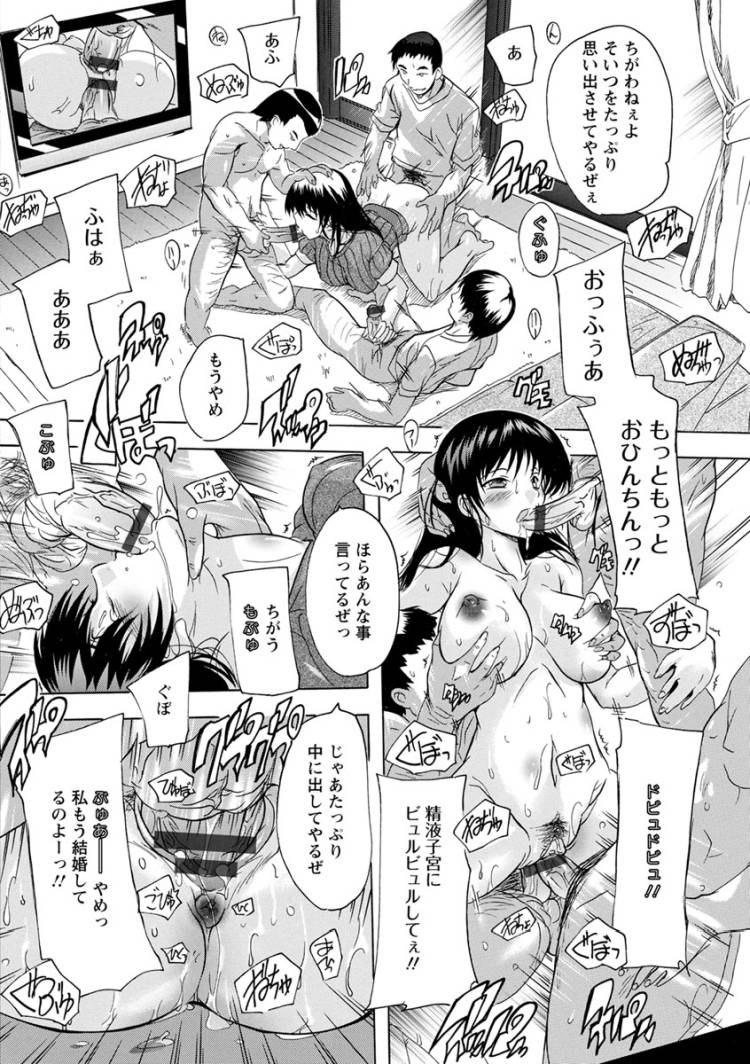 無理矢理イカされる エロ同人誌情報館018