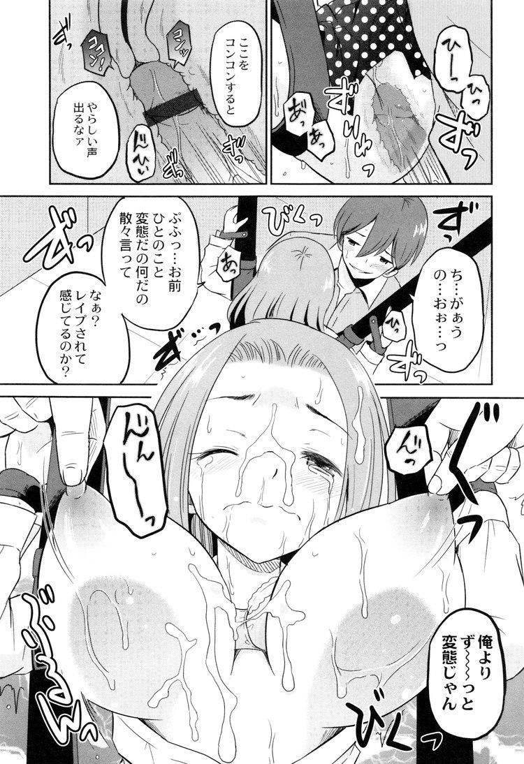 お仕置 兄 怖 エロ同人誌情報館017