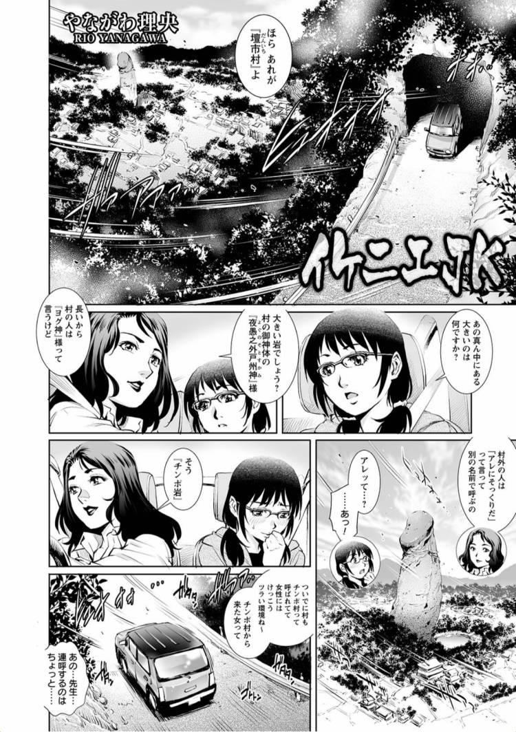 デカまら エロ同人誌情報館002