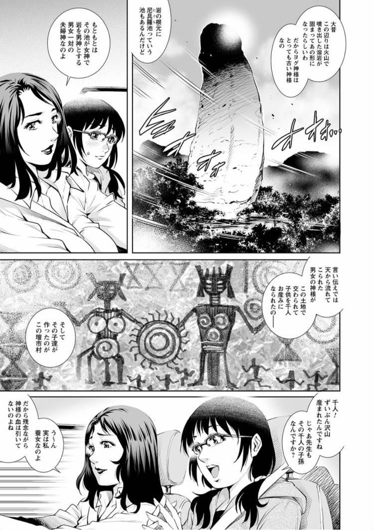 デカまら エロ同人誌情報館003