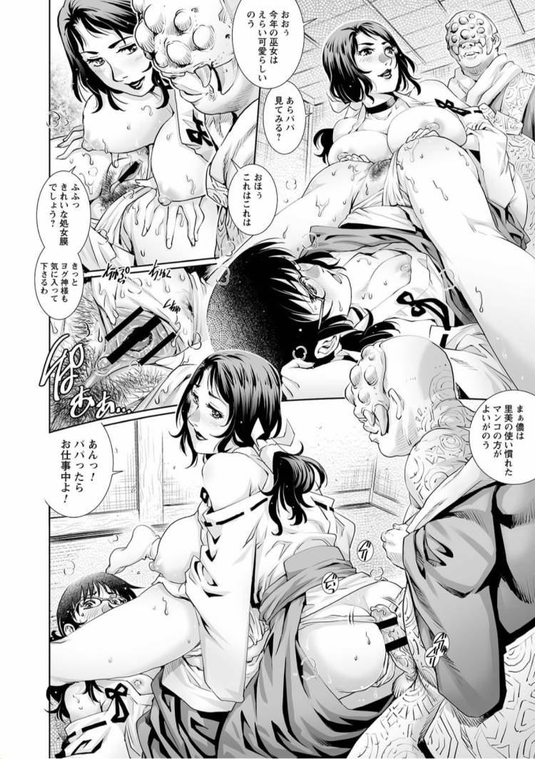 デカまら エロ同人誌情報館014