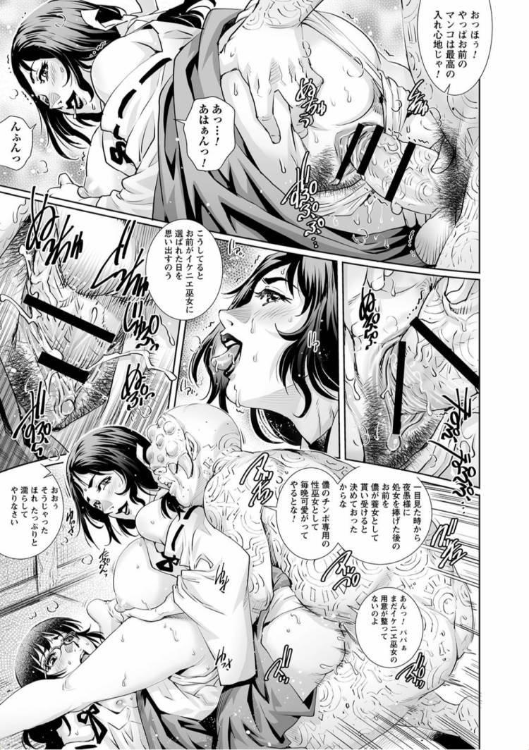 デカまら エロ同人誌情報館015