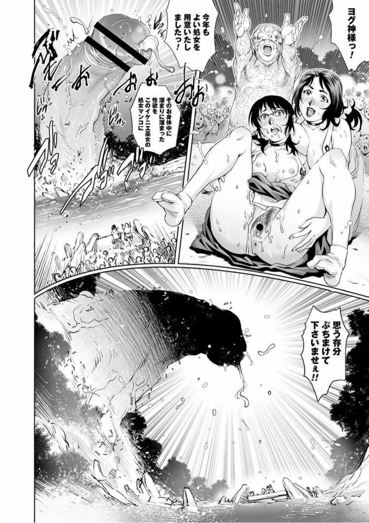 デカまら エロ同人誌情報館024