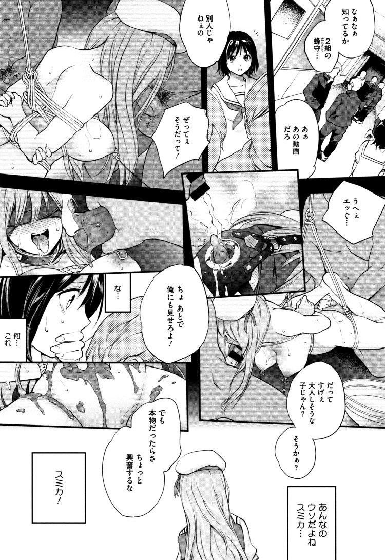 ストリップレイヤーズ エロ同人誌情報館001