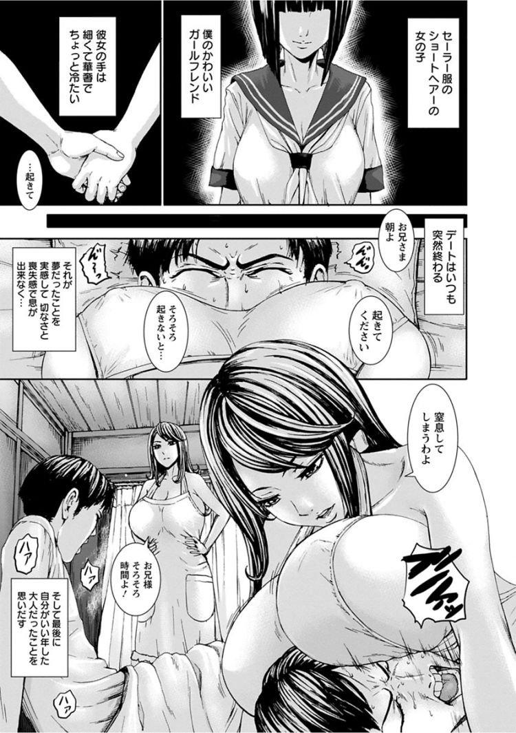 男子トイレに女子 エロ同人誌情報館001