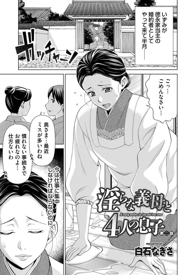 きめせく 漫画 無料  エロ同人誌情報館001