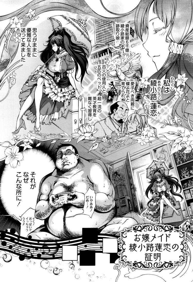 キモおやじ エロ同人誌情報001