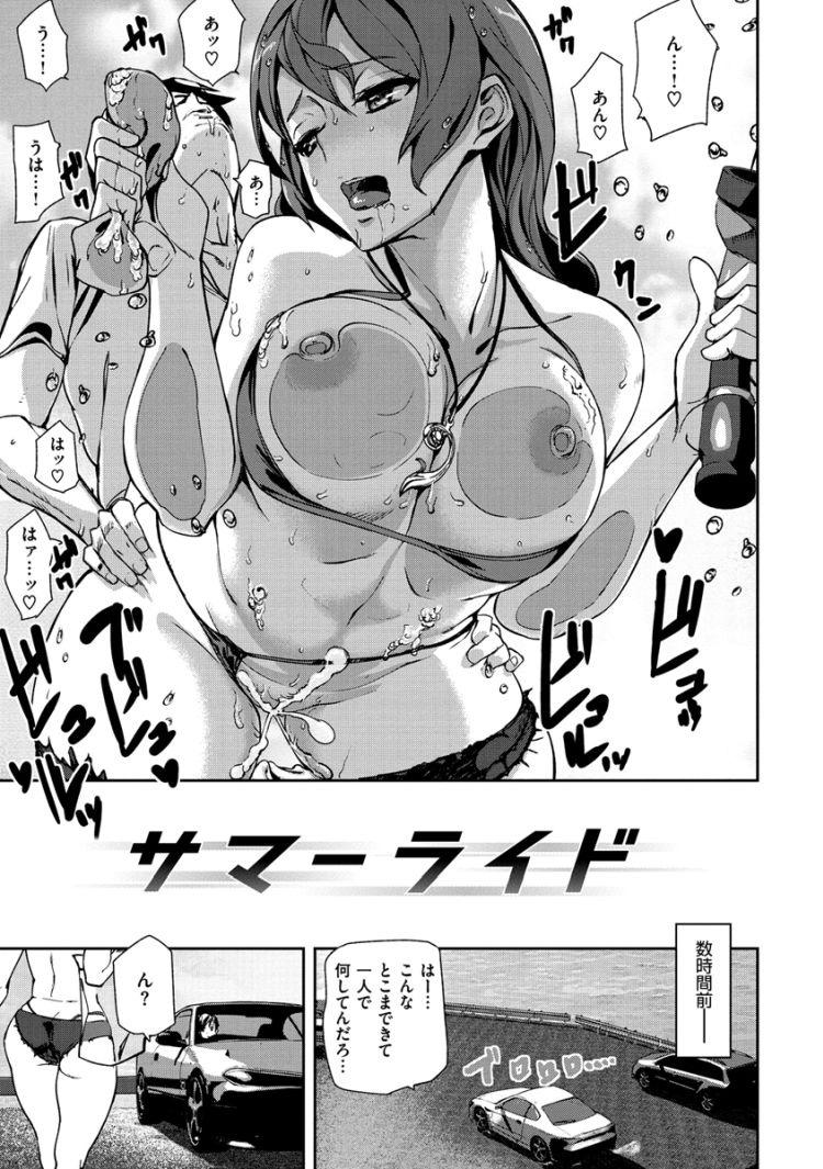 カーセッックス エロ同人誌情報003