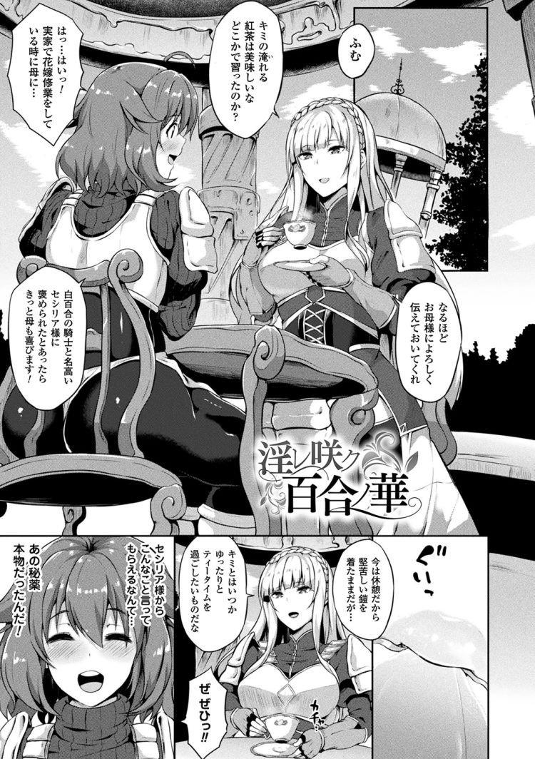 双形子宮 エロ同人誌情報001
