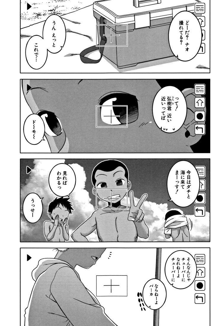 オイルマッサージ 女性 興奮 gif エロ同人誌情報001
