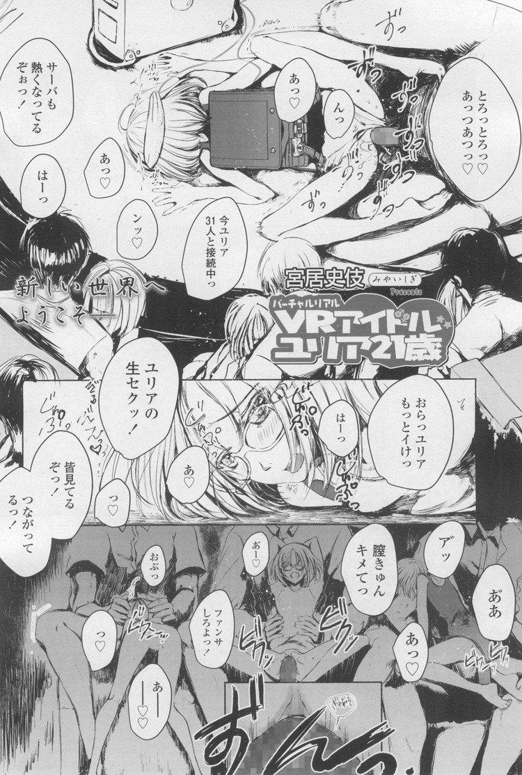 ろリコン好きな男 エロ同人誌情報002