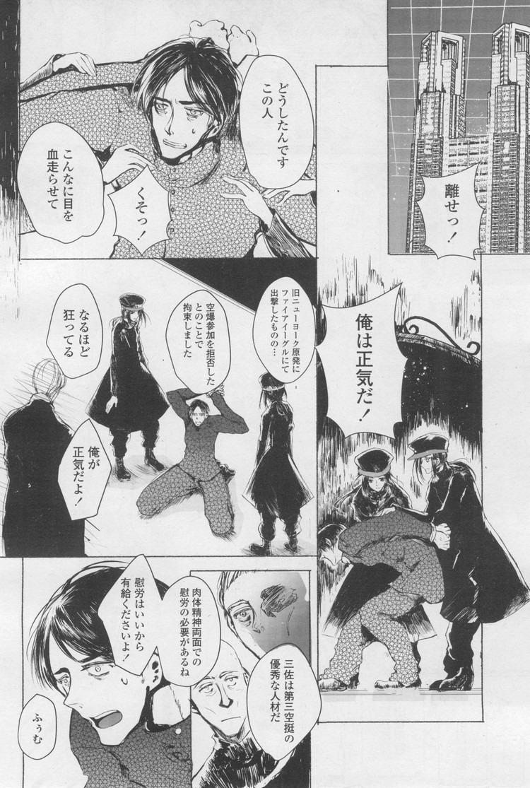 ろリコン好きな男 エロ同人誌情報004