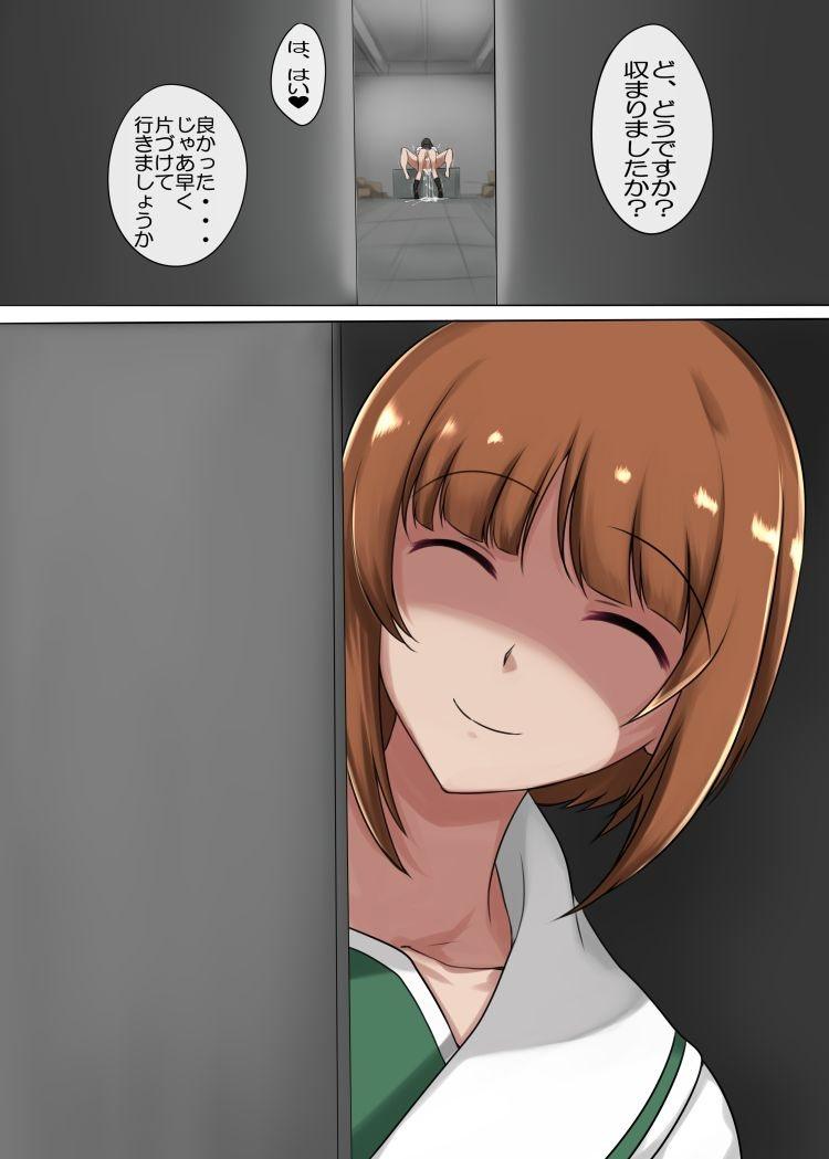 ガールズ&パンツァー エロ同人誌情報館017