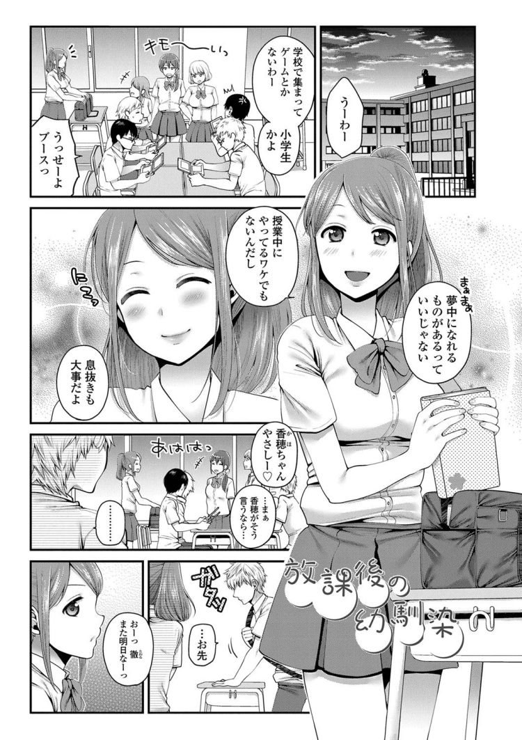 外づらがいい 漫画 エロ同人誌情報館001