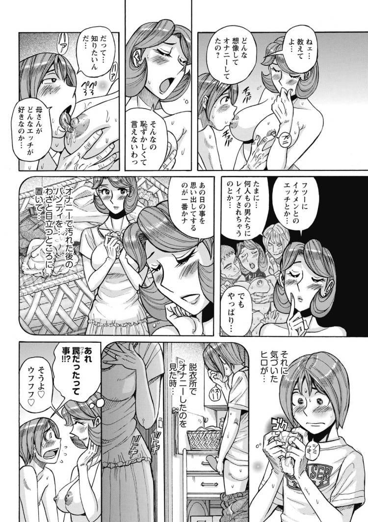 興味しんしん丸 エステ エロ同人誌情報館013