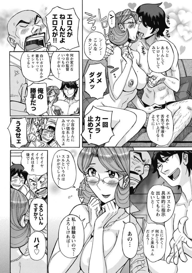 興味しんしん丸 エステ エロ同人誌情報館033