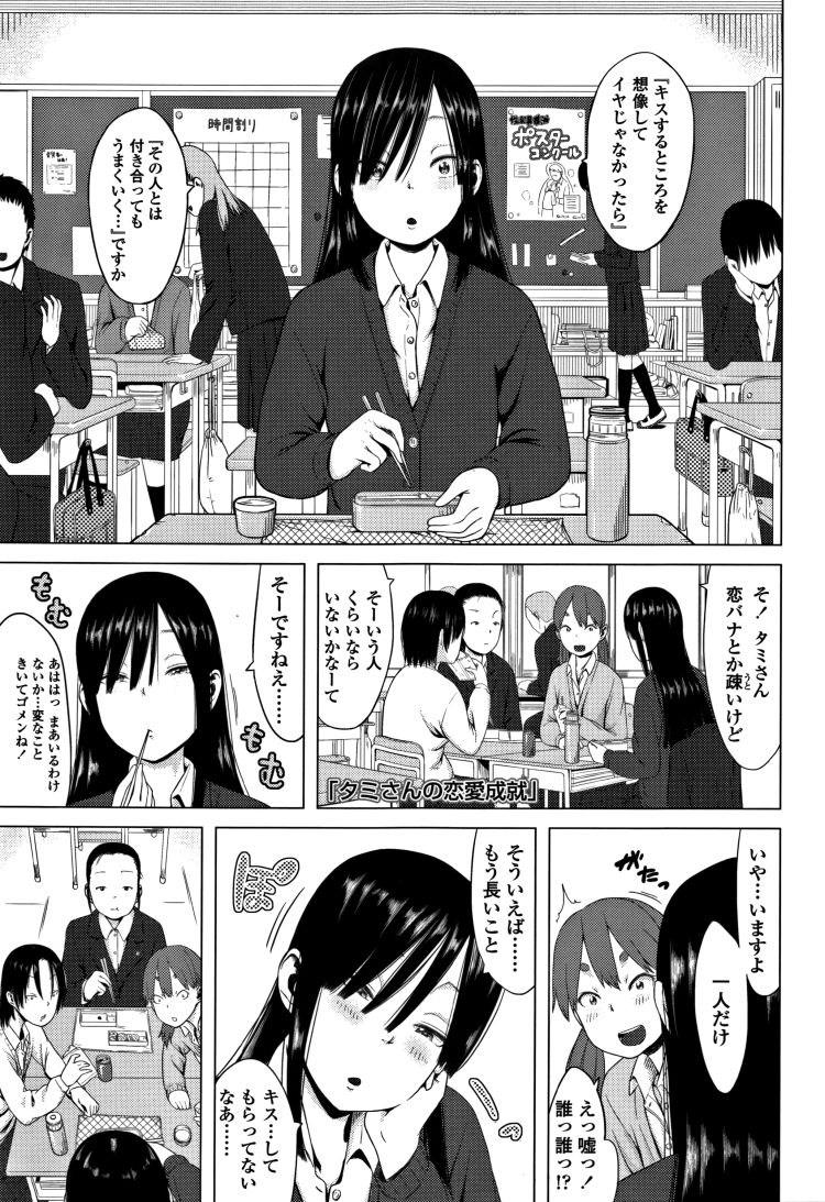 ぜんら女子 エロ同人誌情報館001
