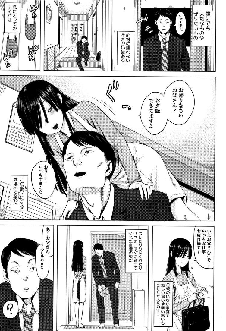 ぜんら女子 エロ同人誌情報館003