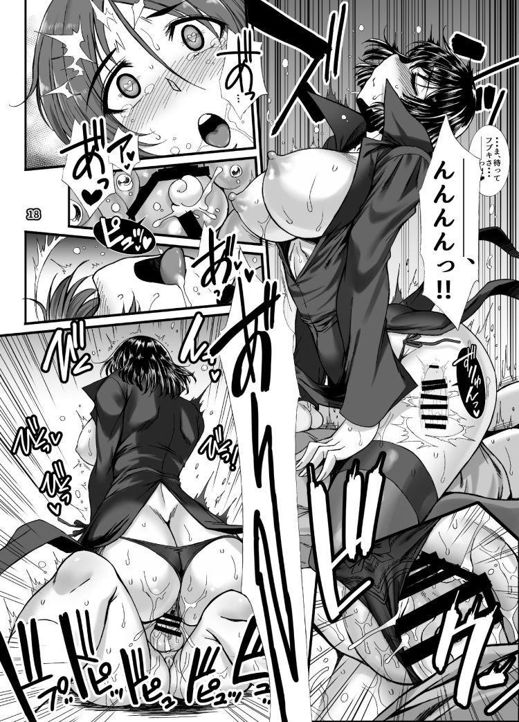 地獄のフブキ 邪ンヌ エロ同人誌情報館017