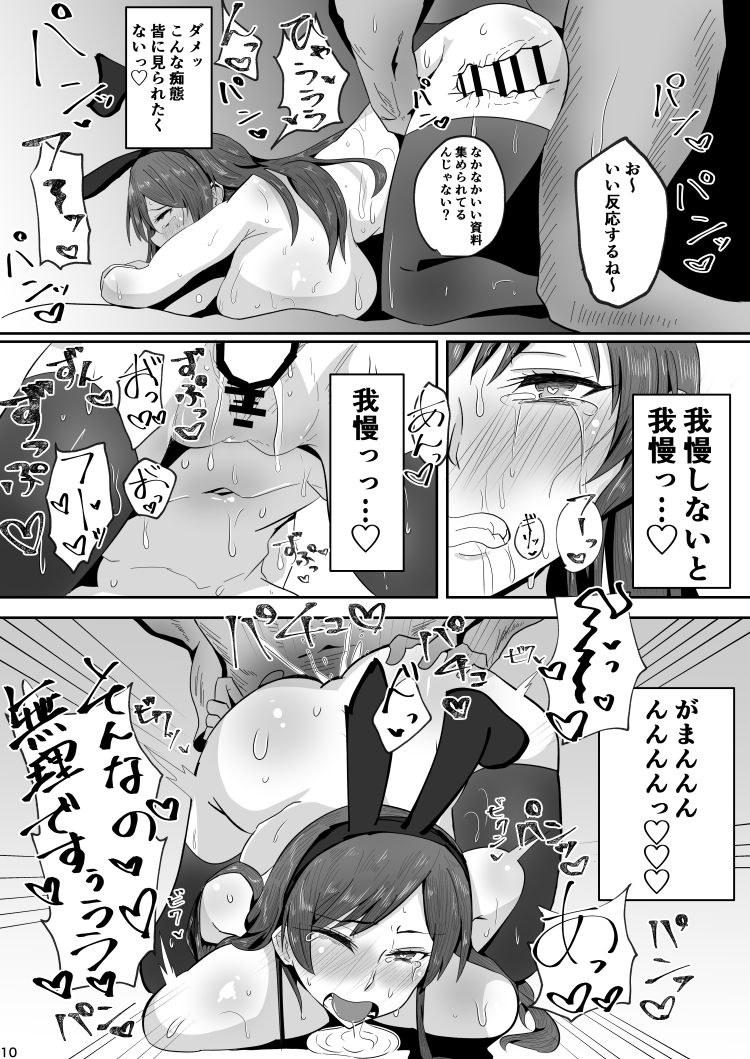 絵露ゲーム 無料 脱がす エロ同人誌情報館011