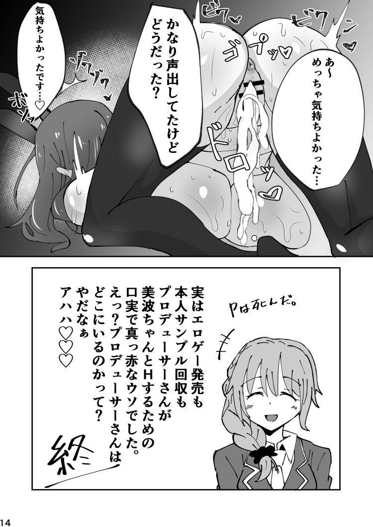 絵露ゲーム 無料 脱がす エロ同人誌情報館015