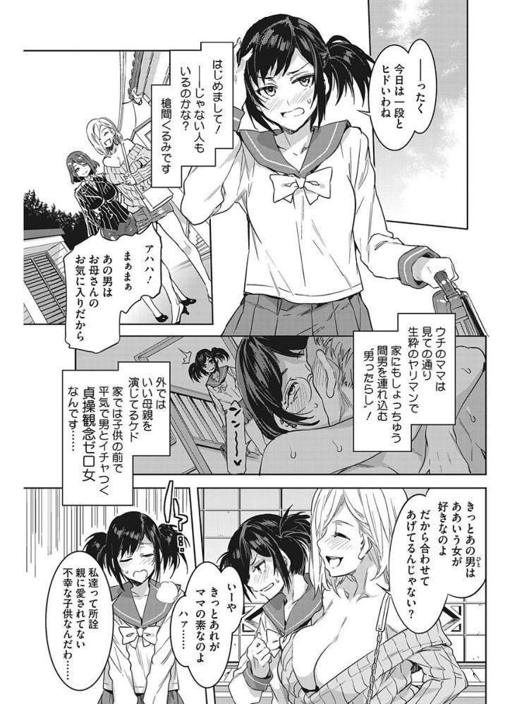 羽目撮り 投稿 エロ同人誌情報館003