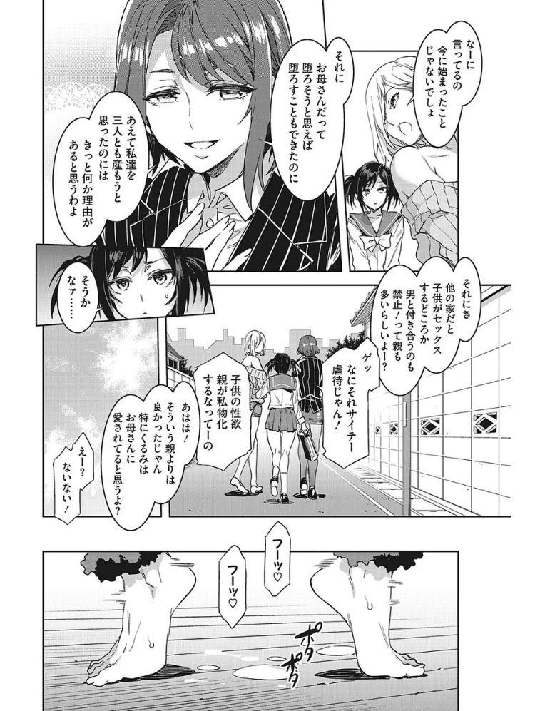 羽目撮り 投稿 エロ同人誌情報館004