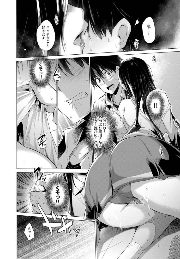 非処女JK エロ同人誌情報館008