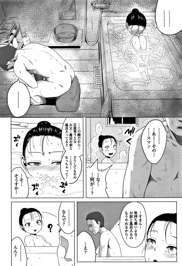 jc裏 自撮り エロ同人誌情報館010