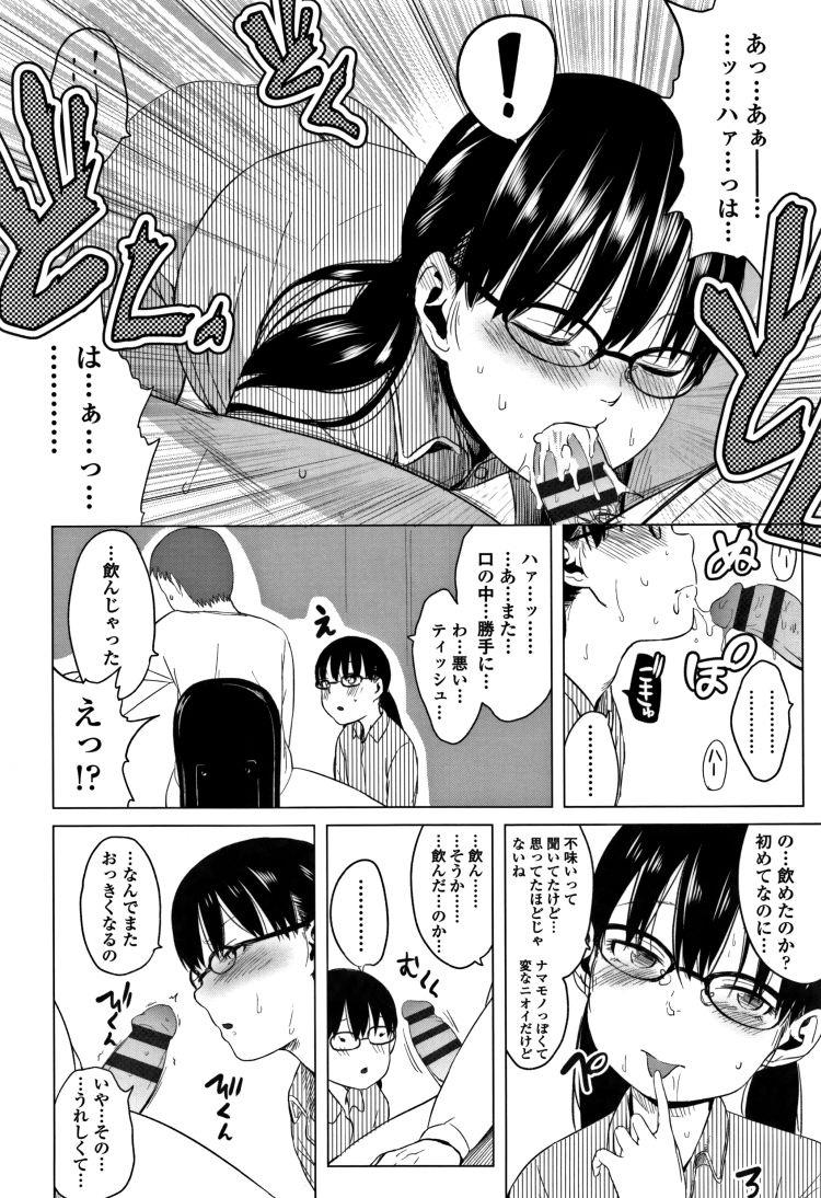 jc裏 自撮り エロ同人誌情報館040