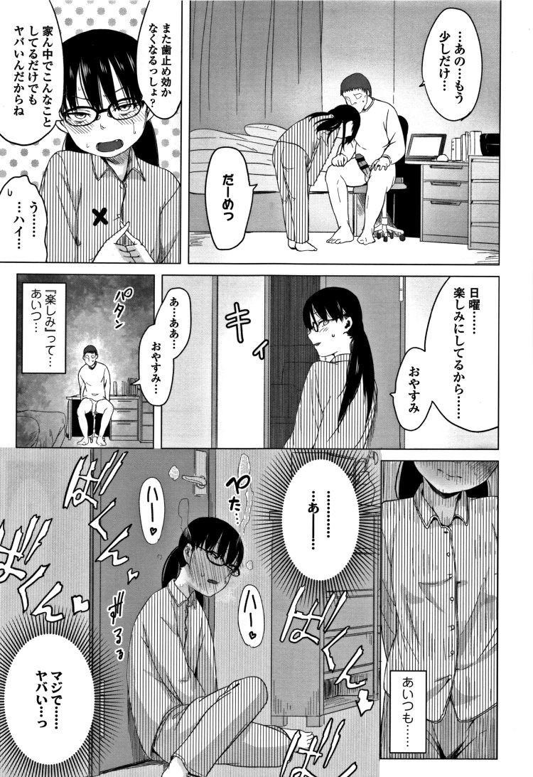 jc裏 自撮り エロ同人誌情報館041