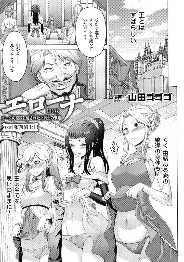 お漫湖丸見え無料の写真 エロ同人誌情報館001