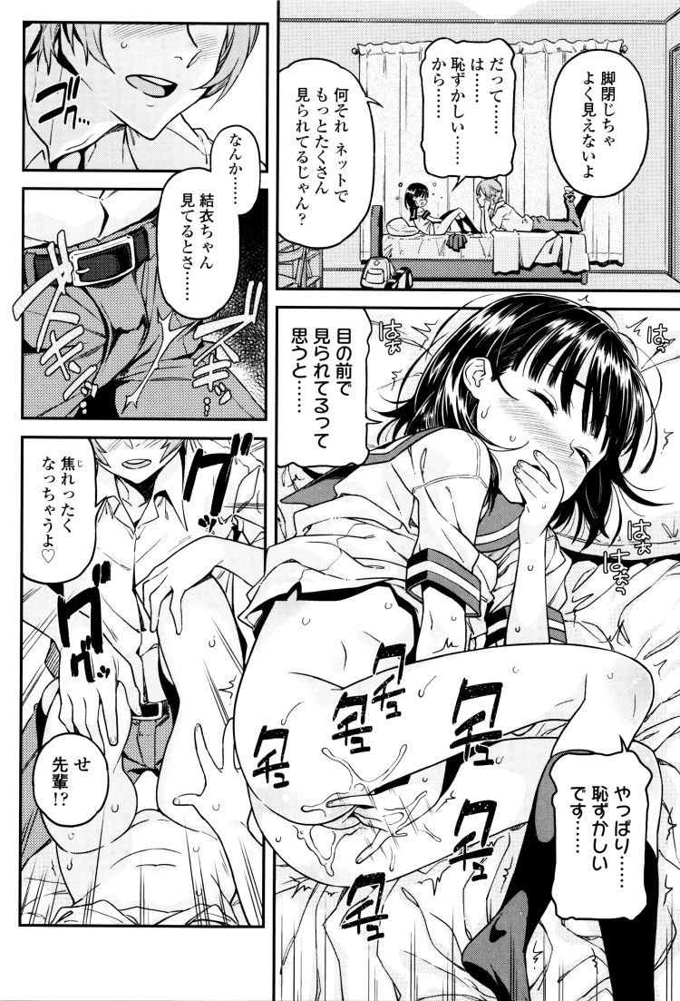 裏垢 twitter 女子 中3 エロ同人誌情報館014