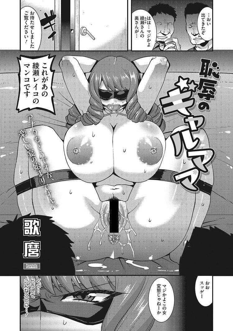 ギャルママパコパコ エロ同人誌情報館001