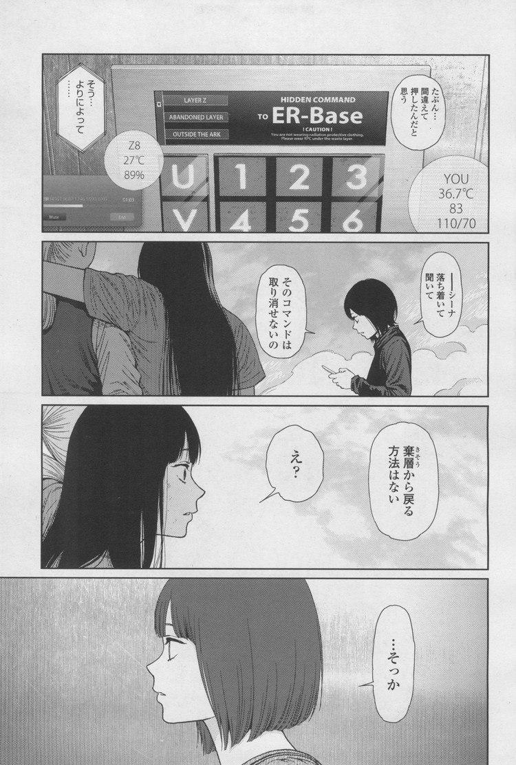 無人島絵露漫画 エロ同人誌情報館001