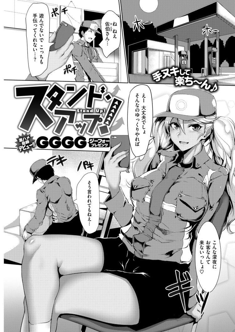 童貞ちんぽこ エロ同人誌情報館001