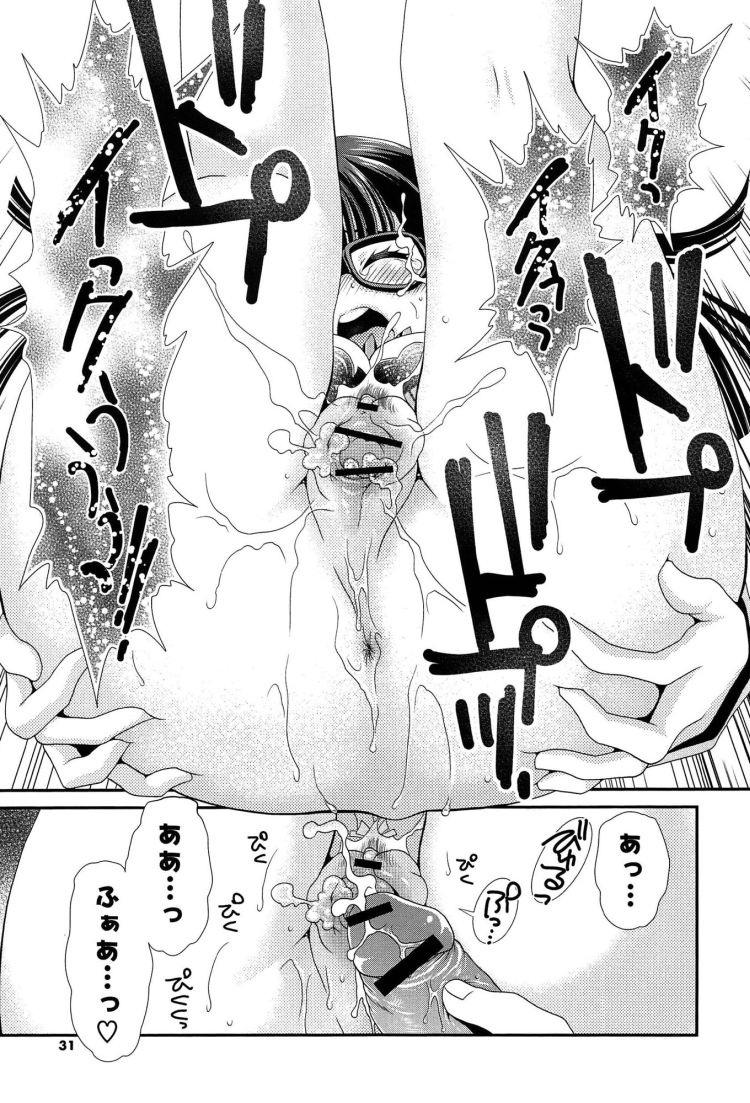 おナニ- 美少女はげしい エロ同人誌情報館023