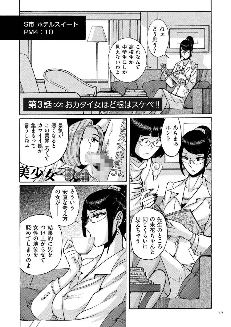 おナニ ー女 エロ同人誌情報館001