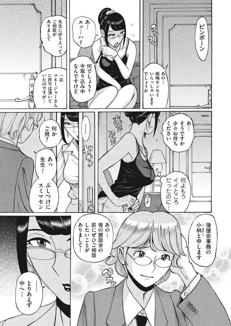 おナニ ー女 エロ同人誌情報館011