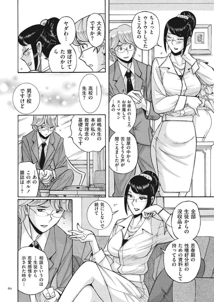 おナニ ー女 エロ同人誌情報館012