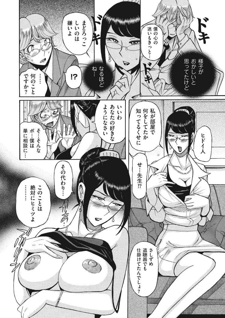 おナニ ー女 エロ同人誌情報館014